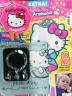 Hello Kitty Magazin(GER) 1월호