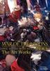 [보유]WAR OF THE VISIONS ファイナルファンタジ- ブレイブエクスヴィアス 幻影戰爭 The Art Works