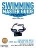 수영 마스터 가이드(SPORTS MASTER GUIDE 3)