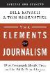 [보유]The Elements of Journalism