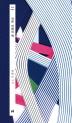 작은 미래의 책(현대문학 핀 시리즈 시인선 6)