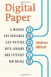 [보유]Digital Paper