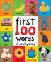 [보유]First 100 Words