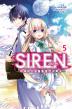 ���̷�(S.I.R.E.N.). 5(��?��(Novel Engine))