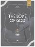 예배를 위한 피아노 연주곡집. 2: The Love of God(일반주일편 중급레벨)
