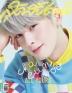 [보유]Sudsapda (태국판) : 2021년 5월 Collectible Issue : 앞표지 Cha Eun Woo + 뒷표지 BOYS DON'T CRY