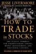[보유]How to Trade in Stocks