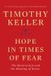 [보유]Hope in Times of Fear