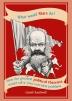 [보유]What Would Marx Do?