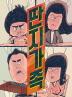 딴지 가족(읽기의 즐거움 26)