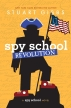 [보유]Spy School Revolution