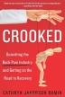 [보유]Crooked