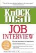 [보유]Knock 'em Dead Job Interview