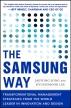 [보유]The Samsung Way