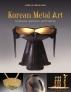 [보유]Korean Metal Art