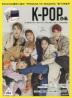 """[해외]K-POPぴあ WANNA ONE誕生に迫る!「PRODUCE 101 SEASON2」""""超""""大特集號 JBJ,チョン.セウン,MXM,RAINZ,ETC"""