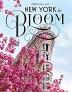 [보유]New York in Bloom