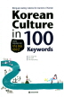 Korean Culture in 100 Keywords