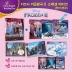 디즈니 겨울왕국 2 스페셜 에디션(영어+한글)(전4권)