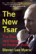 [����]The New Tsar