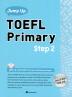 TOEFL Primary Step. 2(Jump Up)(CD1장포함)