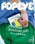 [해외]뽀빠이 POPEYE 2020.08