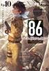 [해외]86-エイティシックス- EP.10
