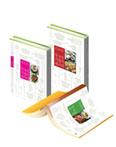 맛보장 시리즈: 가정식 레시피 1 + 2 + 김치(도서3종)