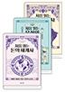 처음 읽는 돈, 음식, 술의 세계사 3권 세트