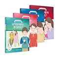 우리 자녀 성경적 성교육 시리즈 세트: 영유아/만 3-8세(전4권)