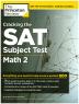 [보유]Cracking the SAT Subject Test in Math 2