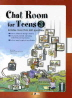 Chat Room for Teens 3.(S/B)