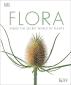 [보유]Flora