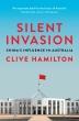 [보유]Silent Invasion