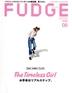 [보유]퍼지 FUDGE 2020.08