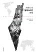 세계사 속 팔레스타인 문제(글항아리 이슬람 총서 1)