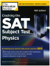 [보유]Cracking the SAT Subject Test in Physics