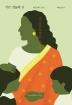작은 것들의 신(문학동네 세계문학전집 10주년 기념 리커버 특별판)(세계문학전집 135)(양장본 HardCover)
