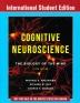 [보유]Cognitive Neuroscience