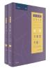 공법 기록형 기출. 1 문제편+해설편 세트(2020)(로이어스)(전2권)