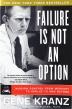 [보유]Failure Is Not an Option