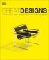 [보유]Great Designs