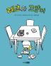 레츠와 고양이(책이좋아 1단계 6)(양장본 HardCover)