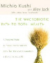 [보유]The Macrobiotic Path to Total Health