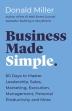 [보유]Business Made Simple