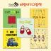 바람아기그림책 세트(바람아기그림책)(보드북)(전5권)