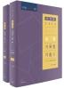 공법 기록형 기출. 2 문제편+해설편 세트(2020)(로이어스)(전2권)