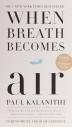 [보유]When Breath Becomes Air