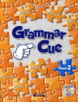 GRAMMAR CUE BOOK. 2(CD1장포함)