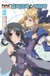 프리즈마 이리야. 2(Fate/Kaleid liner)